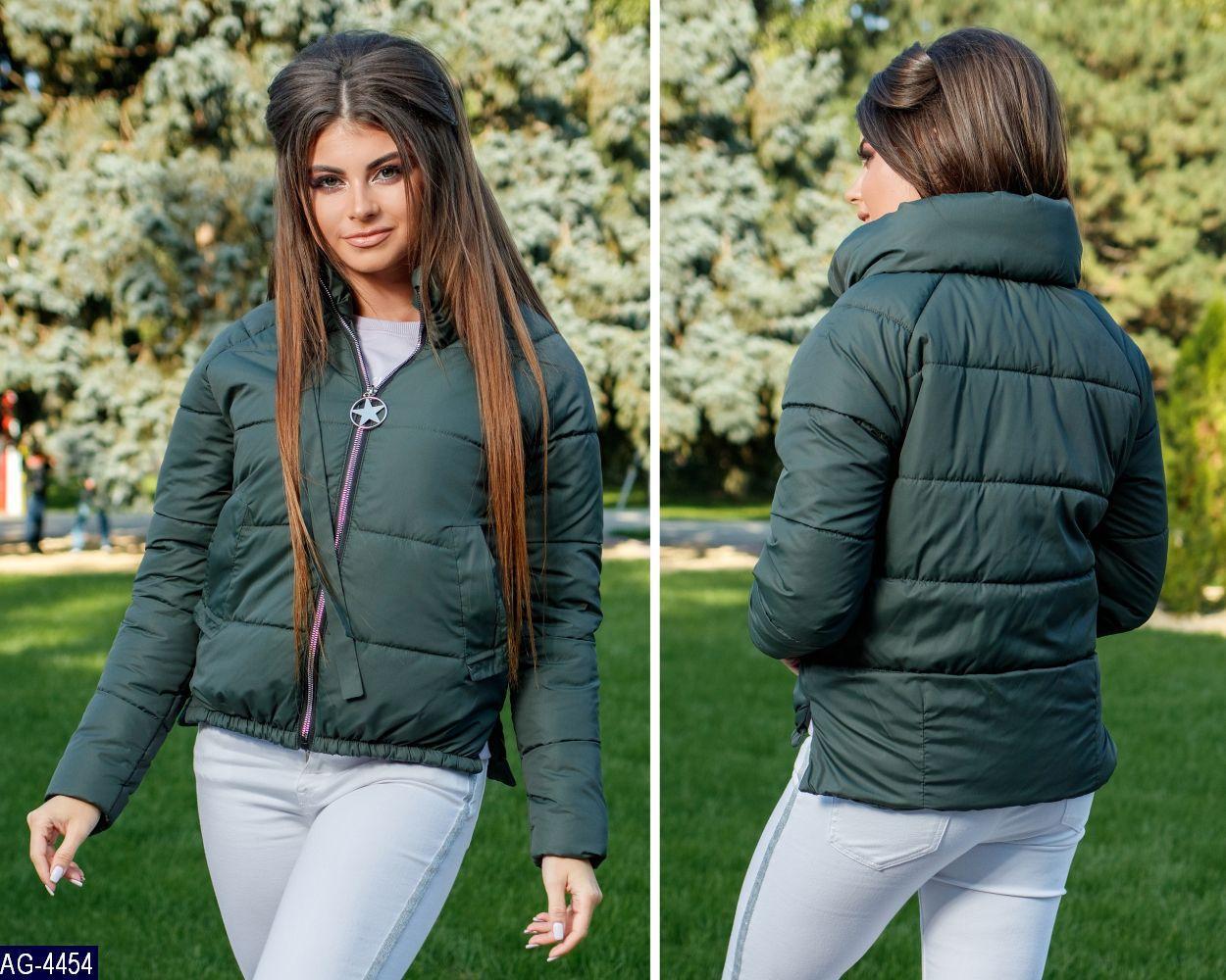 Женская теплая короткая куртка силикон 200