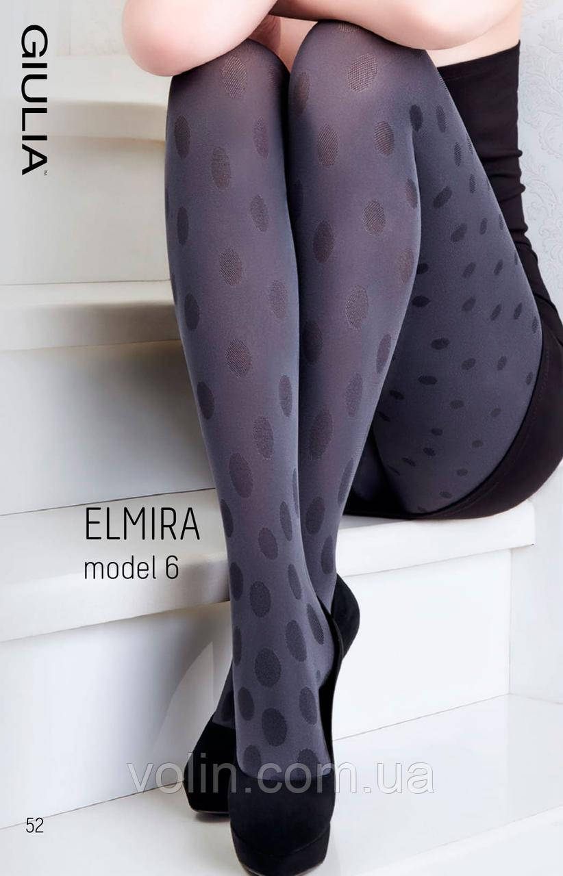Колготки женские Giulia Elmira 100