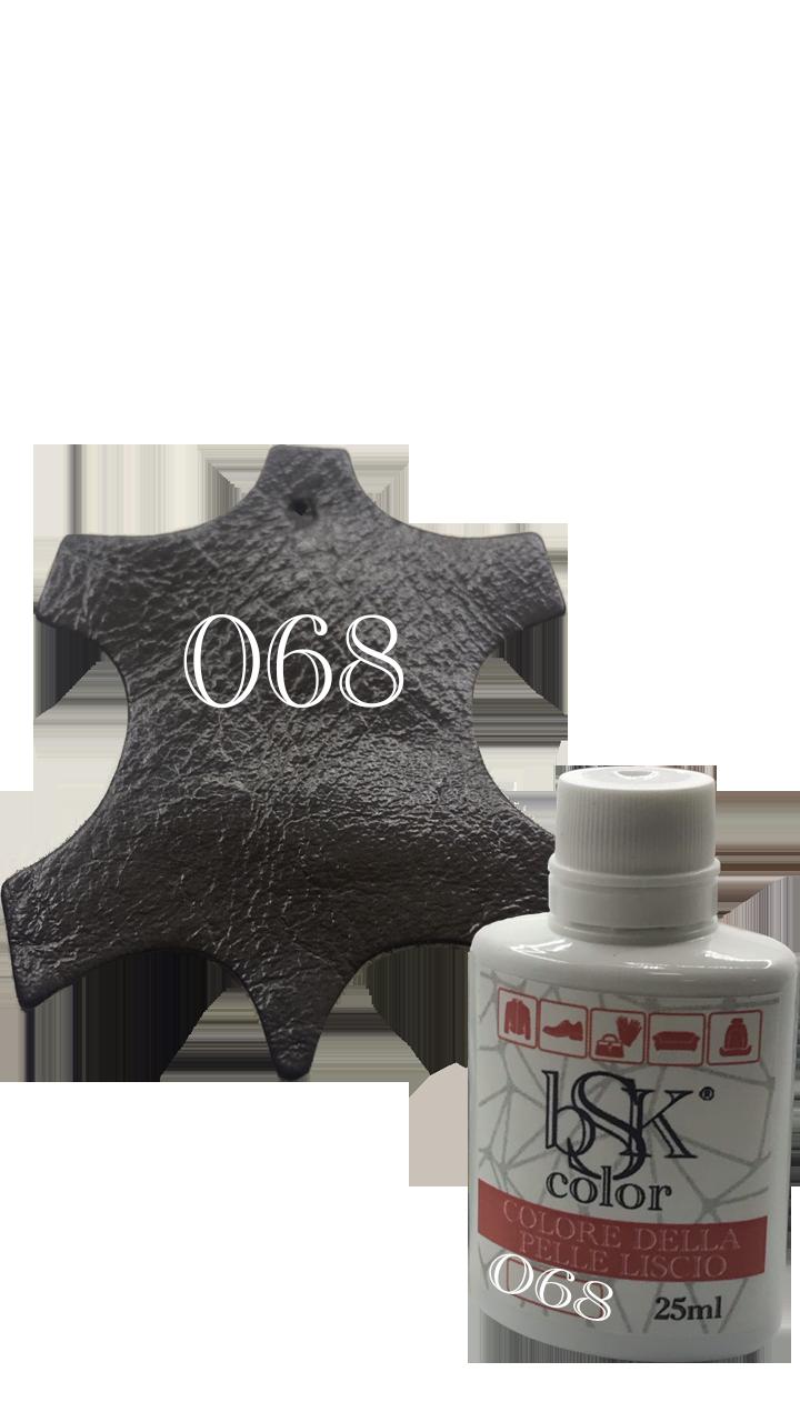 Краска для гладкой кожи «bsk-color» 25 мл, цвет тёмно-бордовый №068