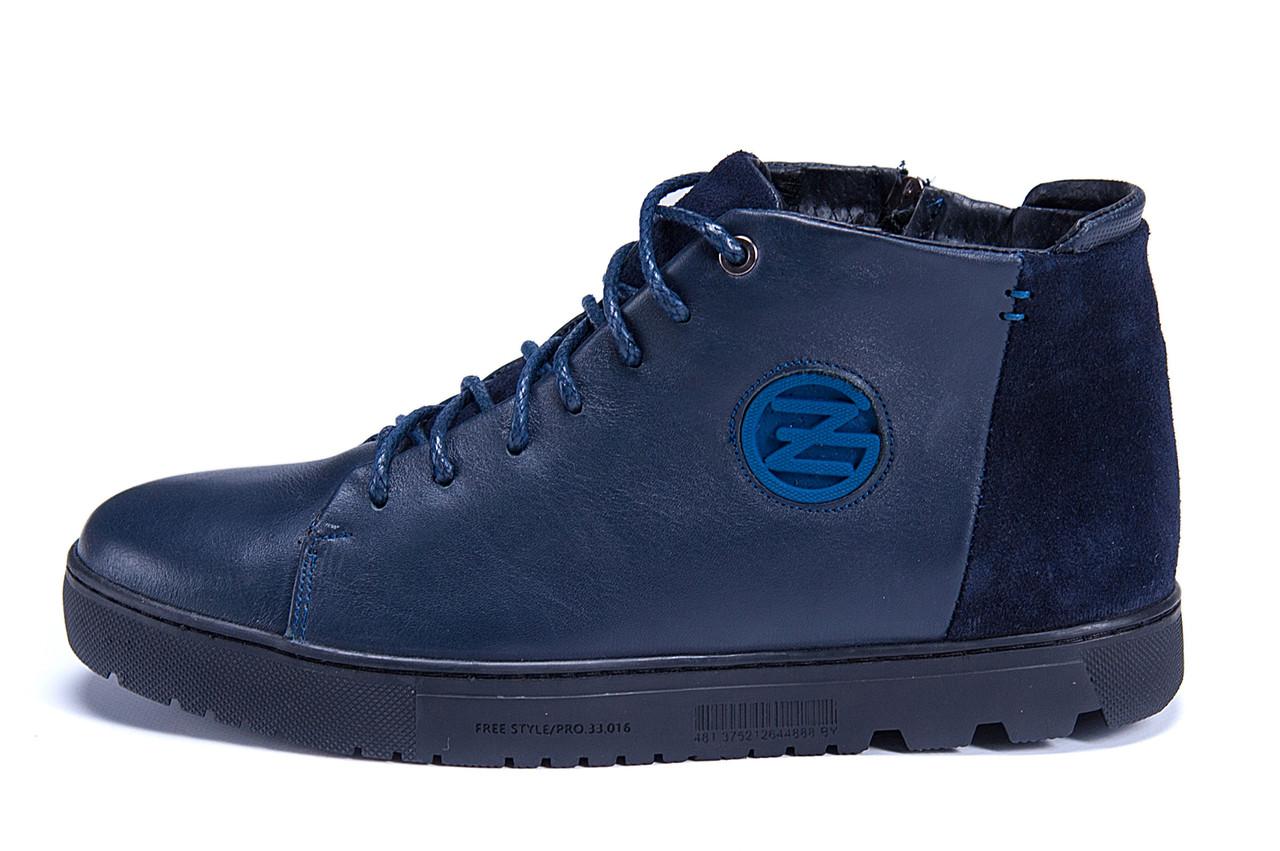 Мужские зимние кожаные ботинки ZG GO GO Man Blue  1 390 грн ... bed6523011b