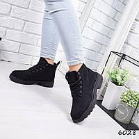 Зимние женские ботинки из эко-замши 6028