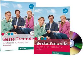 Немецкий язык / Beste Freunde / Kursbuch+Arbeitsbuch+CD. Учебник+Тетрадь (комплект с диском), A2.2 / Hueber