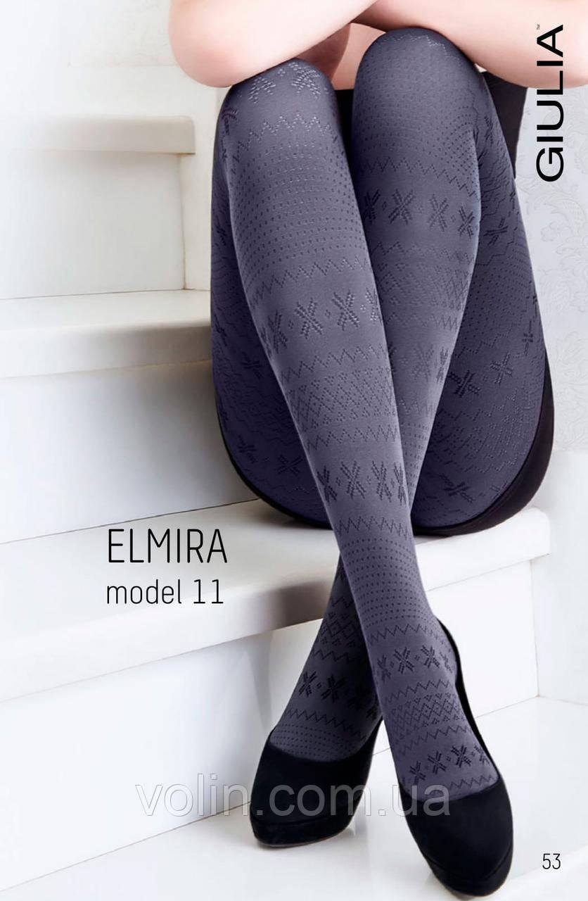 Колготки жіночі Giulia Elmira 100
