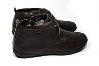 Зимние ботинки (НА МЕХУ) мужские ECCO 13048 (реплика)