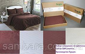 Покрывала на кровать и диван 100% хлопок Турция .Набор состоит из покрывала 200Х220 и двух наволочек 50Х70