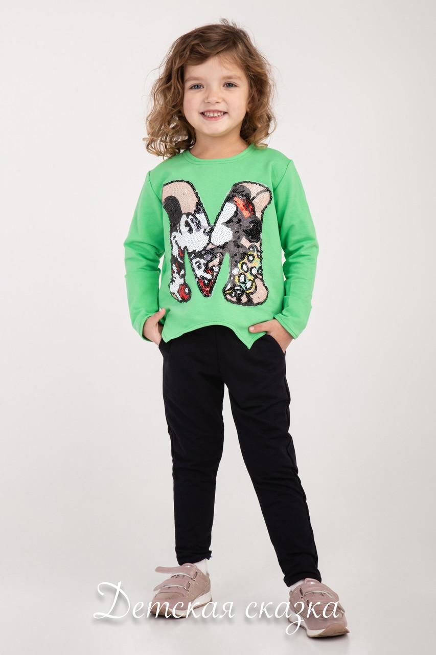 Детский спортивный костюм Miki