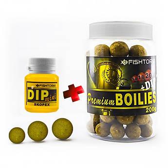 Бойлы насадочные FISHTORIA Premium Boilies 14.18.20мм 200гр + DIP 20мл Скопекс