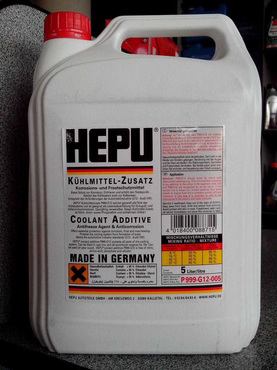 Антифриз G12 HEPU красный концентрат -80°C 5л
