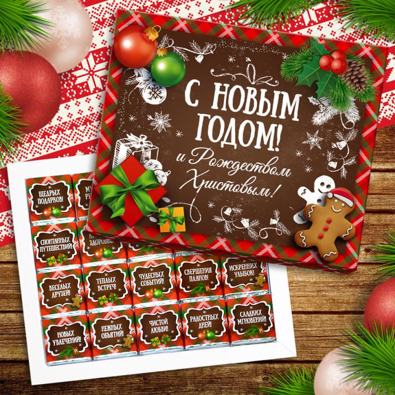 """Шоколадный набор """"С Новым Годом"""" 100 г в Подарок (при заказе от 2999 грн)"""