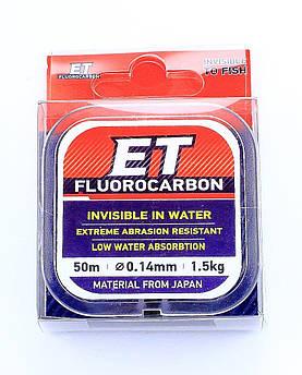 Флюорокарбон поводочный Fishing ROI ET 50м (диаметр в ассортименте)