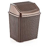 Ведро мусорное Plasty Love 6.2 л 430х400х490 мм коричневое (О005)