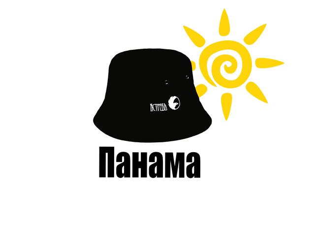 """- """"Панамки"""""""