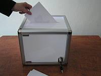 Урна для голосования, Урна для проведения  выборов, ящики акционные, фото 1