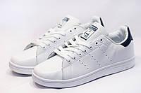Кроссовки мужские Adidas Stan Smit (реплика) 3060