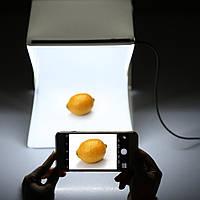 Световой фотобокс (лайткуб) с LED подсветкой для предметной макросъемки 30*32*30см