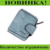 87b666c4da6d Розница кошельки в Украине. Сравнить цены, купить потребительские ...