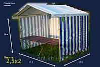Торговая палатка 2,5 х 2 м, цвета в ассортименте