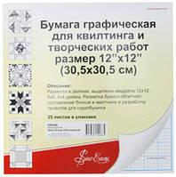 Бумага графическая для квилтинга и творческих работ (альбом), 25 листов, 30,5х30,5 см