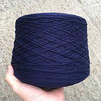 Пряжа Supergeelong, синий глубокий (100% меринос; 750 м/100 г), фото 1
