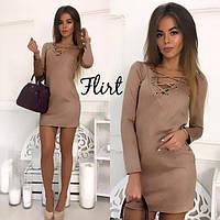 0b6a92ea73e Модное короткое прямое платье со шнуровкой спереди длинный рукав капучино