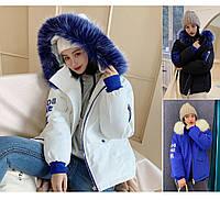 Короткая стильная молодёжная зимняя куртка асимметрия с манжетами и капюшоном, фото 1