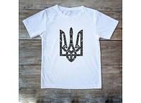 Тризуба в категории футболки и майки мужские в Украине. Сравнить ... 7b16c16a031dc