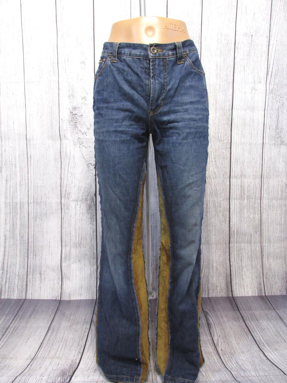 Купити жіночі джинси в Луцьку ᐉ Продаж жіночих джинсів c972a74e734c0