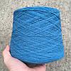 Пряжа Camel60, голубой (60% верблюд, 20% меринос, 20% ПА; 320 м/100 г)