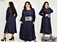b195ce3ba1d Модное повседневное платье большого размера р. 54.56.58.60