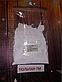 Диоксид титана белый пищевой краситель  в виде порошка 50 г, фото 3