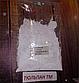 Диоксид титана белый пищевой краситель  в виде порошка 50 г, фото 4
