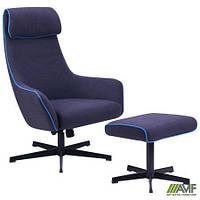 Крісло-реклайнер Lucca тк.темно-синій AMF