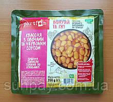 Фасоль с овощами, 350г