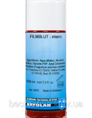 Кровь для области рта Filmblut intern (40%),100 мл