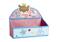 Органайзер Happy day для игрушек и канцелярских принадлежностей Код:105-10218959
