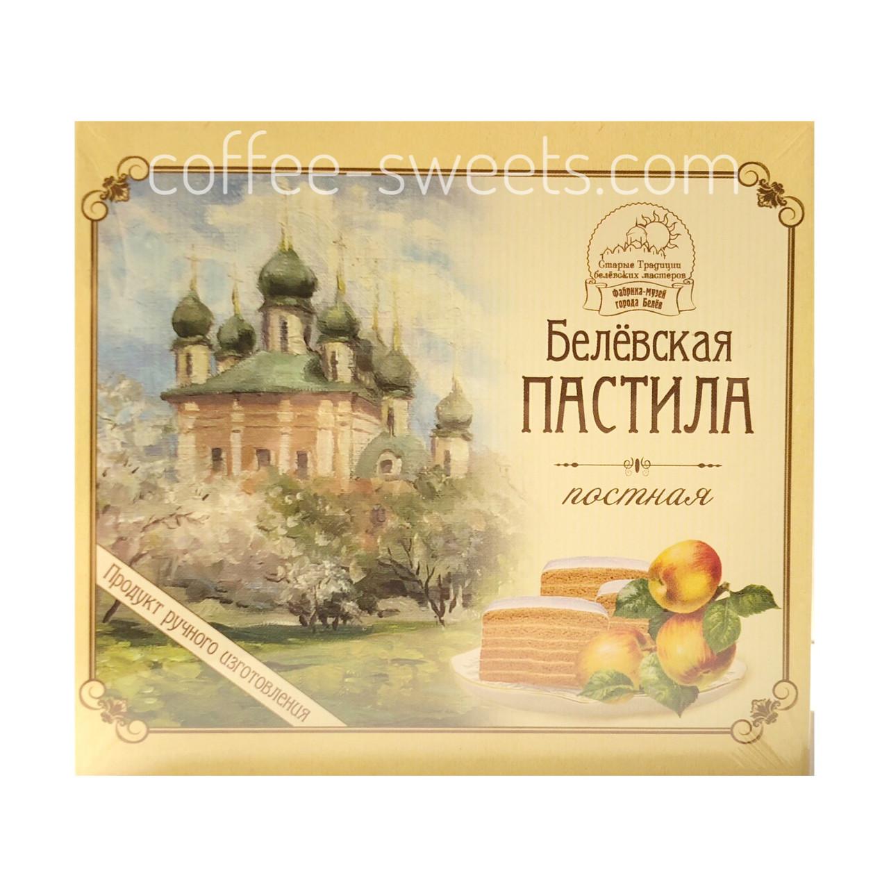 """Пастила Белёвская воздушная """"Постная"""" 200гр"""