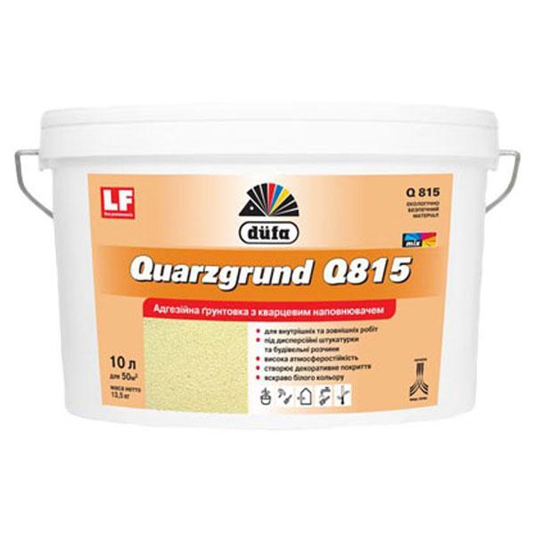 Грунтовка Dufa Quarzgrund Q815 10 л