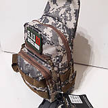 Рюкзак сумка на одно плечо 10 л армейский коричневый, фото 8