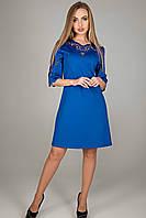 Платье женское стильное с перфорацией «Джули» (с 44 по 52) (Электрик, зелёное, синее, бордо, черное, красное)