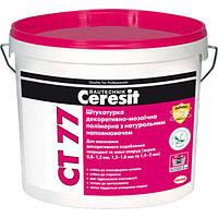 Штукатурка Ceresit CT-77 Sierra 3 14 кг