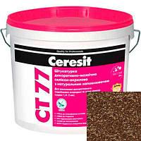 Штукатурка Ceresit CT-77 Sierra 5 14 кг