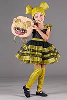 Детский карнавальный костюм Кукла LOL «Пчелка»+ РЮКЗАК!