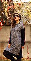Спортивная одежда Runella-1377 белорусский трикотаж, темно-синий+серый, 50