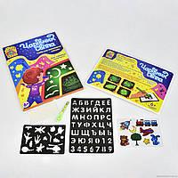 """Набор для творчества доска для рисования светом Fun Game """"Чарівник Світла"""" формат А3"""