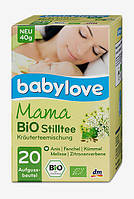 Babylove Mama Bio Stilltee Kräutermischung - Чай для лактации