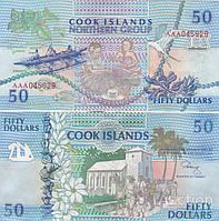 О-ви Кука / Cook Isl. 50 Dollars (1992) Pick10 UNC