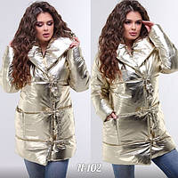 Куртка зимняя женская объемная Зима (холлофайбер) 102