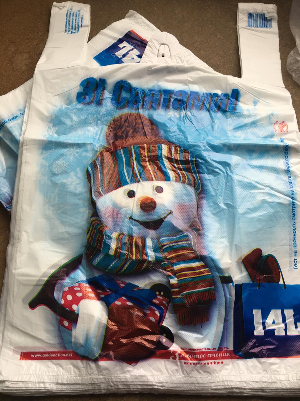 Подарочные новогодние полиэтиленовые пакеты тип ''Майка'' 100 шт