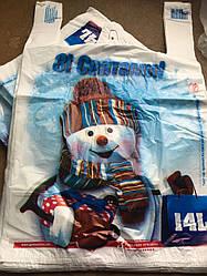 Подарочные новогодние полиэтиленовые пакеты тип ''Майка''
