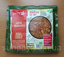 Борщ вегетарианский, 500г